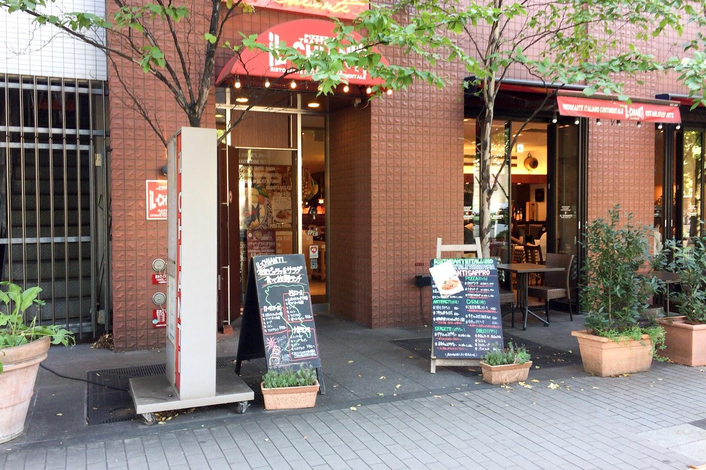 イタリアンレストラン「イル キャンティ札幌」