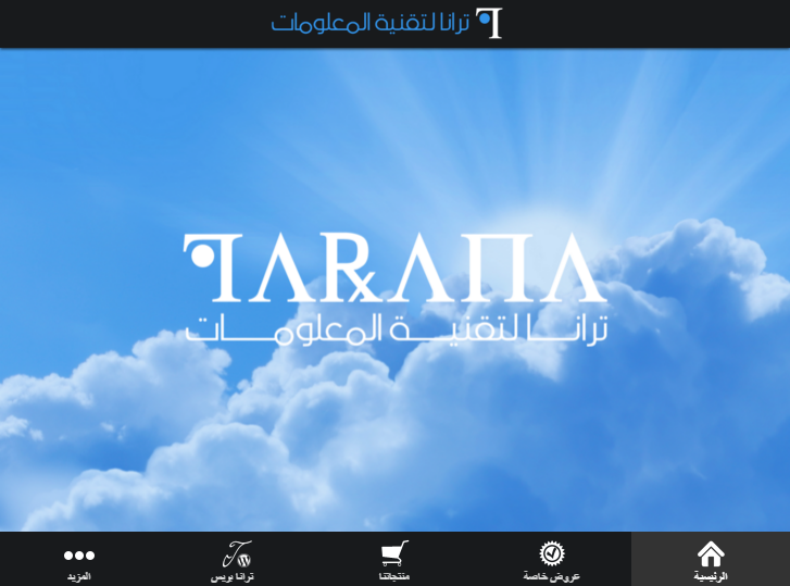 ‫ترانا‬‎- screenshot