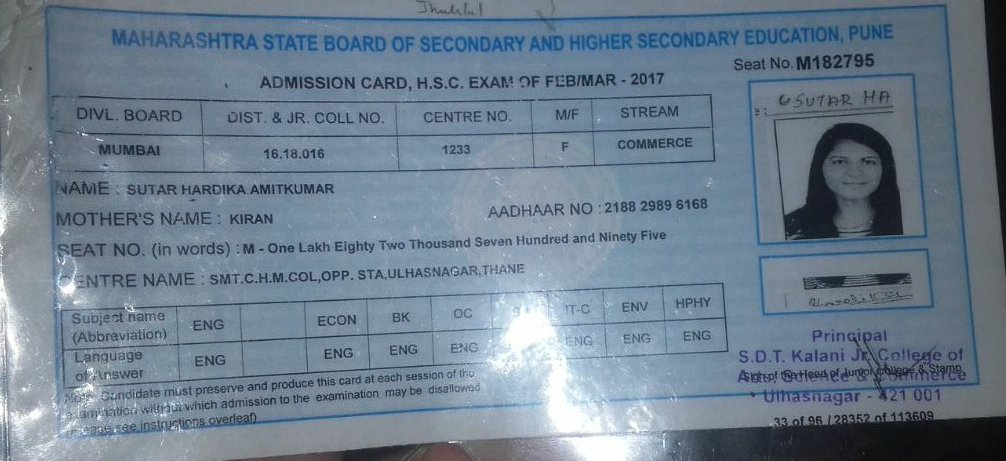 Details Mention on Maharashtra State Board HSC Hall Ticket
