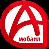 A-Mobile Service