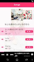 Screenshot of 西野カナ 公式アーティストアプリ