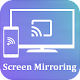 Download Miracast for Android to tv : Wifi Display For PC Windows and Mac