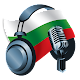 Download Bulgaria Radio Stations For PC Windows and Mac