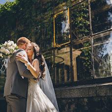 Wedding photographer Maksim Sidko (Sydkomax). Photo of 09.06.2018
