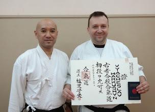 Photo: 1st Dan (Shodan) Aikido Aikikai Vyacheslav in Kiev dojo (Ukraine)