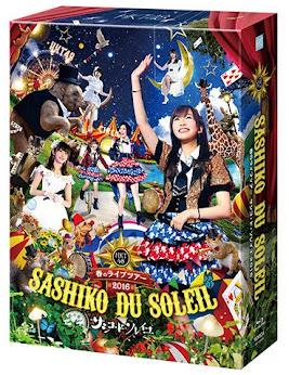 160629 HKT48 春のライブツアー ~サシコ・ド・ソレイユ2016~ スペシャルBlu-ray BOX