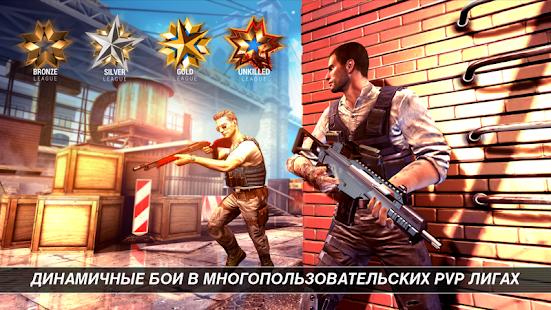 UNKILLED - Сетевой шутер с зомби_3