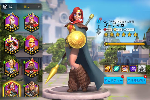 Rise of Kingdoms u2015u4e07u56fdu899au9192u2015 1.0.32.22 screenshots 6
