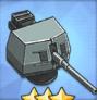 120mm単装砲T3(重桜)