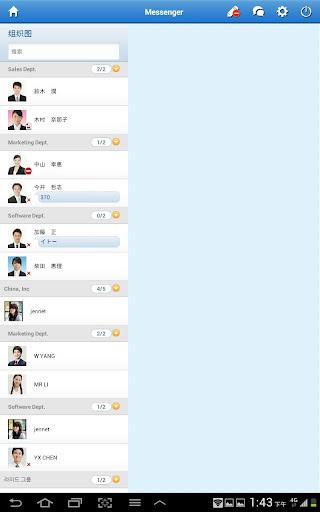 MessengerHD screenshot 3