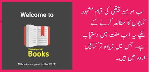 Homeopathic Books Reader Homeopathic Books In Urdu Apps On Google Play