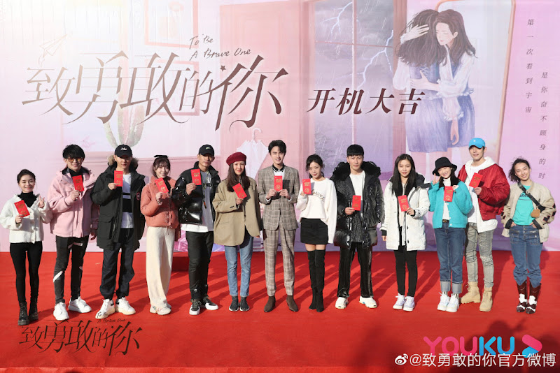 To Be A Brave One China Web Drama