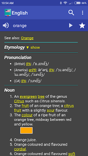 English Dictionary - Offline screenshot 1
