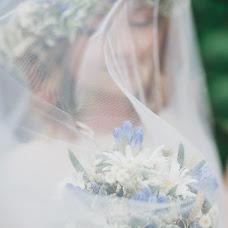 Wedding photographer Irina Nikiforova (DeCadence). Photo of 09.07.2017