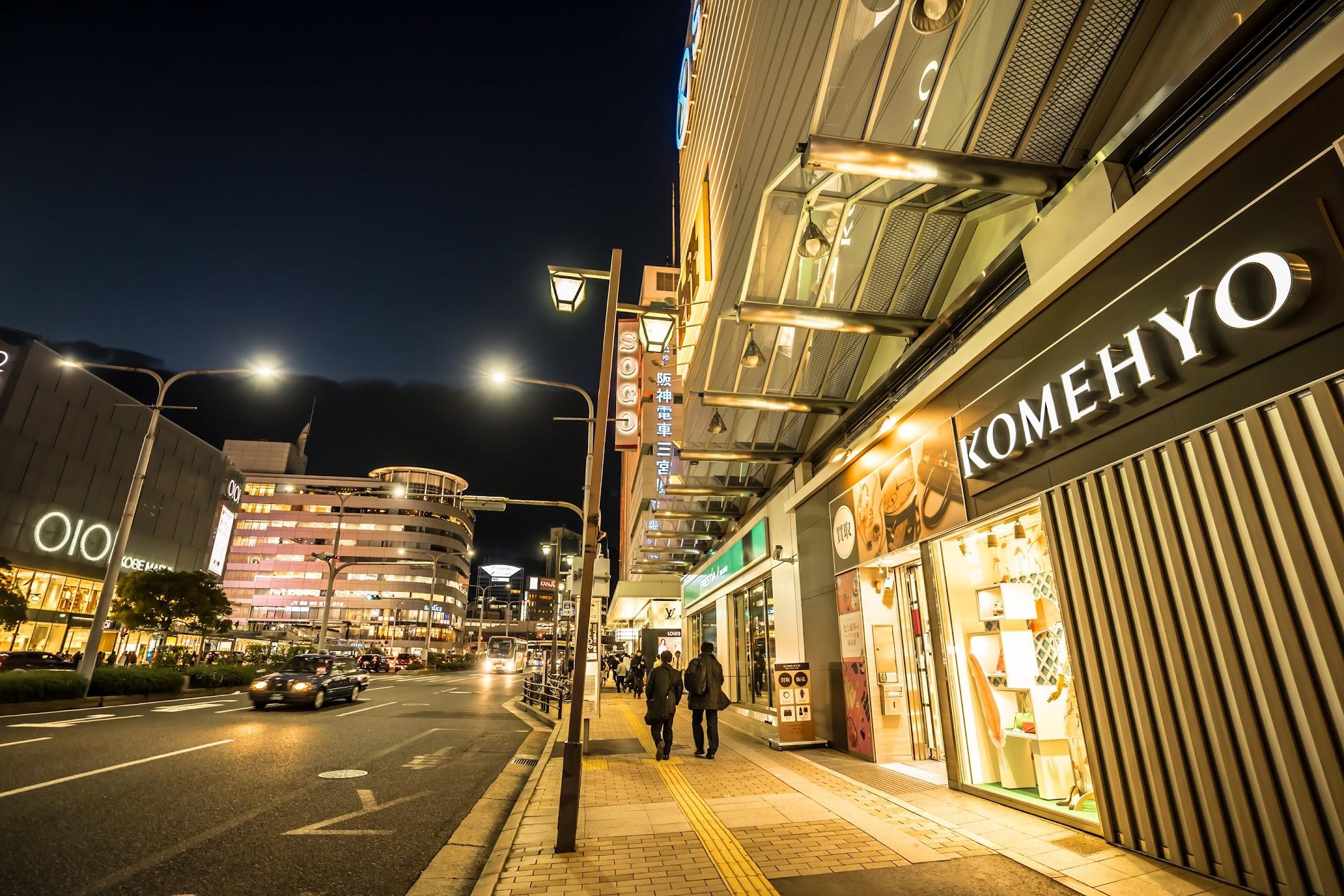 Kobe Trip Part 13 (Final) : Evening Snaps in Sannomiya and