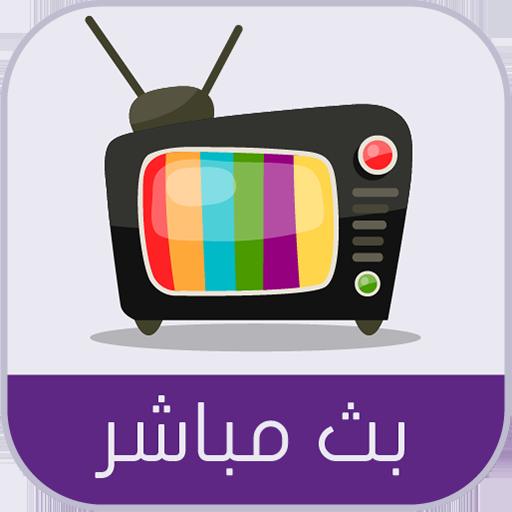 تلفاز مبارايات الملخصات Prank