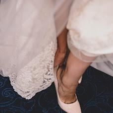 Wedding photographer Katarina Fedunenko (Paperoni). Photo of 27.08.2018