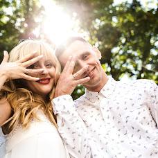 Wedding photographer Vasyl Travlinskyy (VasylTravlinsky). Photo of 16.08.2017