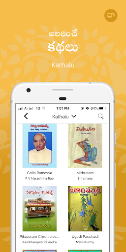 Dasubhashitam u2014 Telugu Audio Books 1.9 screenshots 2