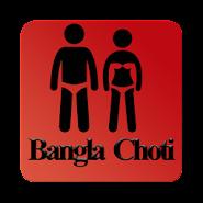 Deshi Choti Golpo 1 0 1 latest apk download for Android