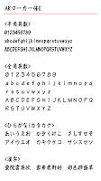 Screenshot of ARマーカー体E