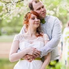 Wedding photographer Anna Nosova (Atolia). Photo of 20.05.2016