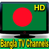 Bangladesh TV Channel HD