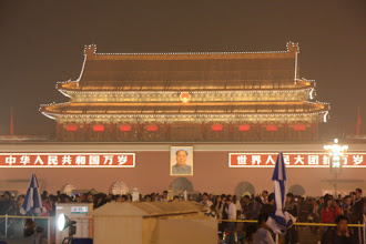 Photo: Day 189 - Duanmen Palace ( Entrance to Forbidden City)  in Tiananmen Square