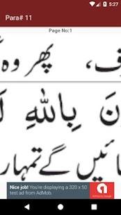 Quran Pak Juz 11 - náhled