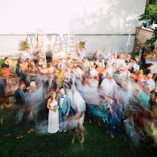Hochzeitsfotograf Markus Morawetz (weddingstyler). Foto vom 17.07.2018