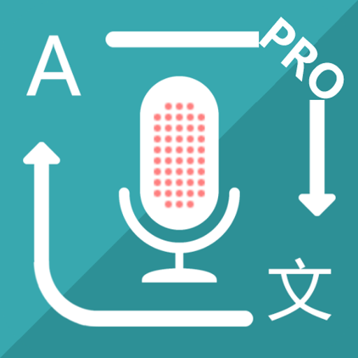 Translate Voice(translator) Pro Icon