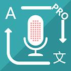 Translate Voice(translator) Pro icon