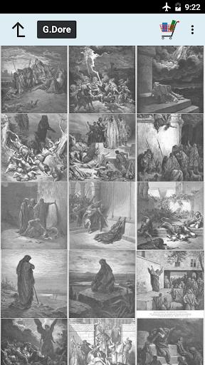 معرض الكتاب screenshot