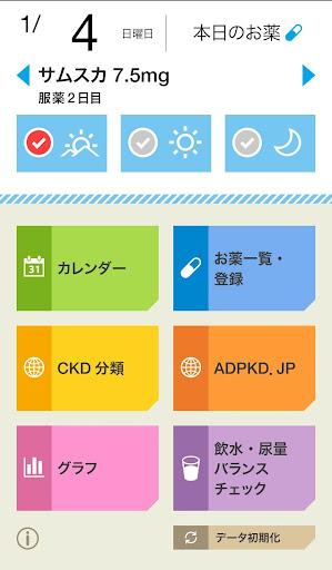 PKDu65e5u8a18 1.1.0 Windows u7528 1