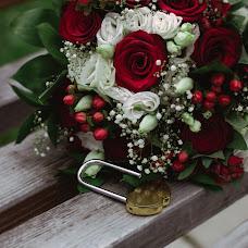 Wedding photographer Nadezhda Yarkova (YrkNd). Photo of 30.08.2016