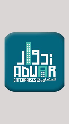 Adwar enterprises