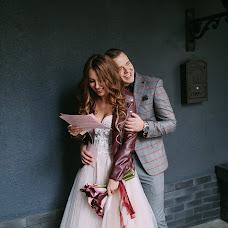 Wedding photographer Elena Rinnova (Rinnova). Photo of 05.11.2017