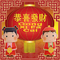 Card App - Chinese New Year icon