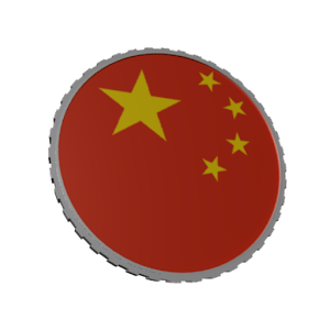 download China live wallpaper apk
