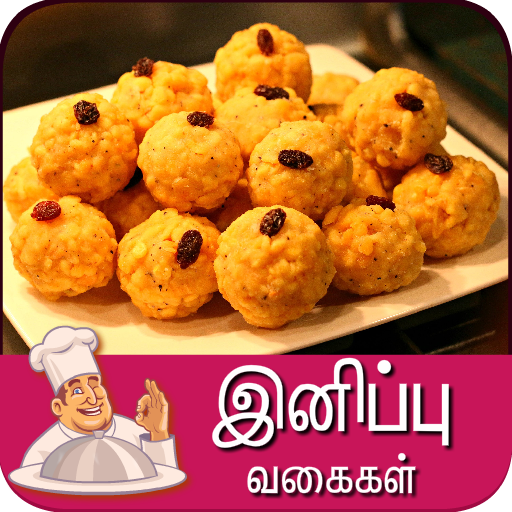 sweet recipes tamil - Apps on Google Play