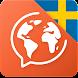 スウェーデン語を無料で学習