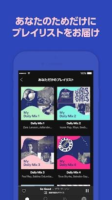 Spotify - 世界最大の音楽ストリーミングサービスのおすすめ画像4