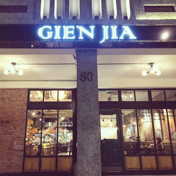 挑食 Gien Jia 高雄前金區 挑食的你一定要去試試的義式餐酒館!!!
