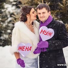 Wedding photographer Tatyana Goncharenko (tanaydiz). Photo of 10.01.2016