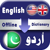 Offline English to Urdu Dictionary with Lughat