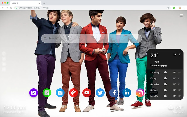 One Direction New Tab Page HD Stars Themes