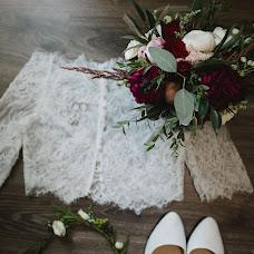 Wedding photographer Evgeniya Bulgakova (evgenijabu). Photo of 17.10.2016