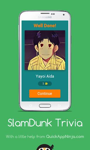 玩免費益智APP|下載SlamDunk Trivia app不用錢|硬是要APP