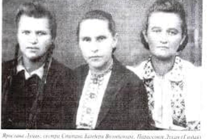 Володимира Бандера (в центрі)