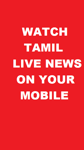 Pro Tamil News Live